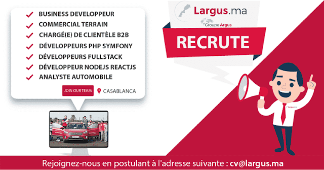Groupe Argus Recrute 8 Profils Convenience Store Convenience Store Products