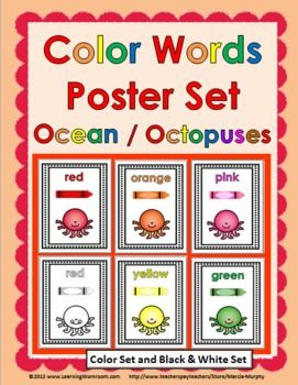 Color Words Poster Set - Ocean / Octopus Theme