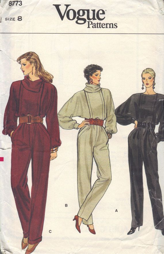 80s New Wave Fashion Jump Suit Vogue Sewing Pattern One Piece Long ...
