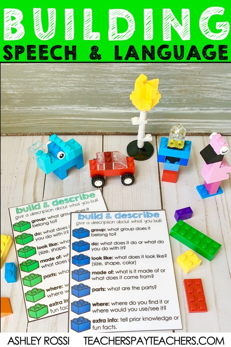HandsOn Speech Therapy LEGOs in 2020 Speech and