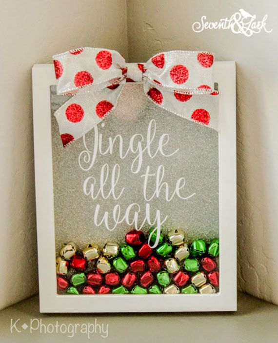 Christmas Shadow Box - Christmas Decor - Jingle All The Way - Jingle