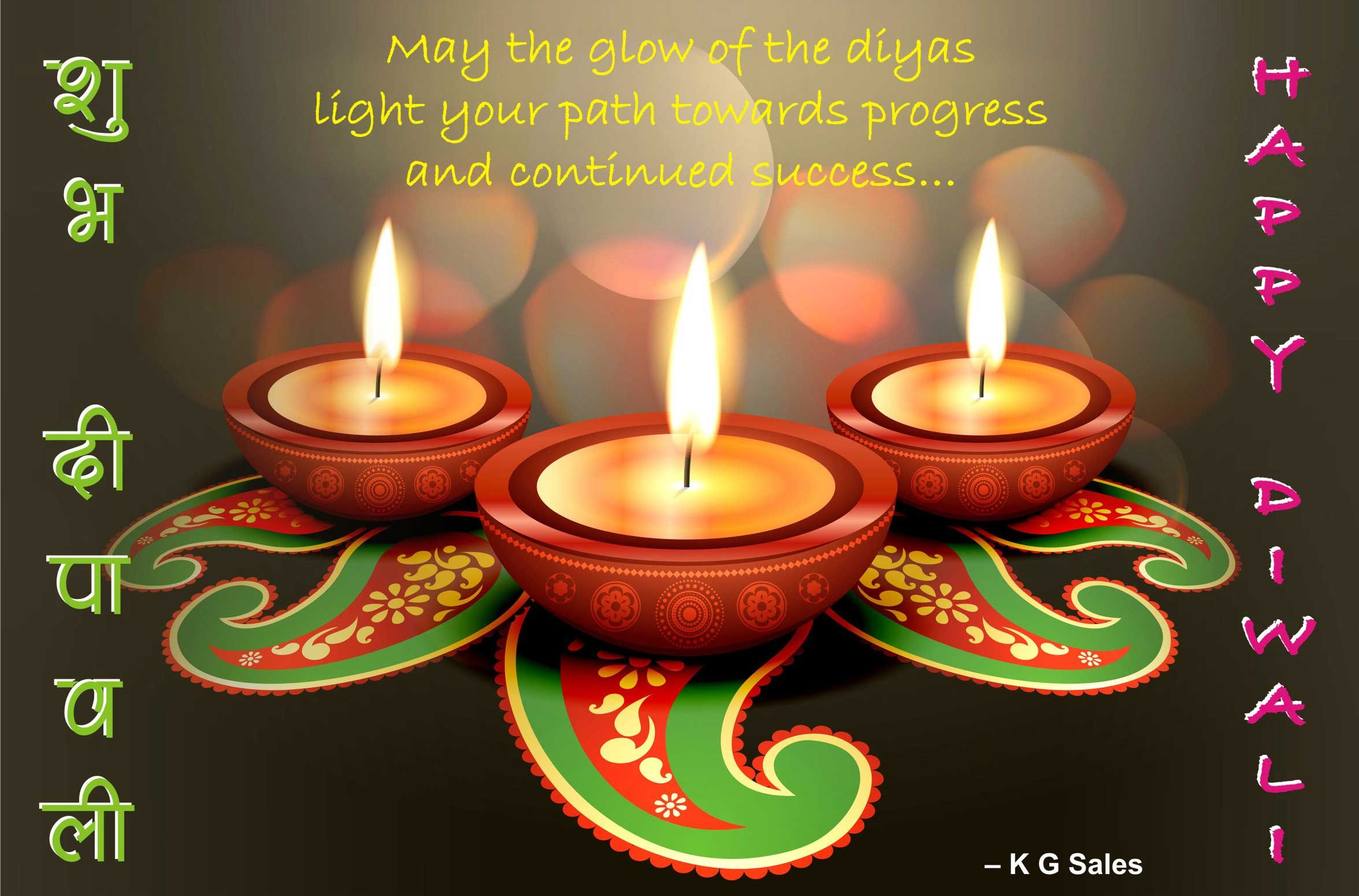 Wish You All Very Happy Prosperous Diwali Greetings