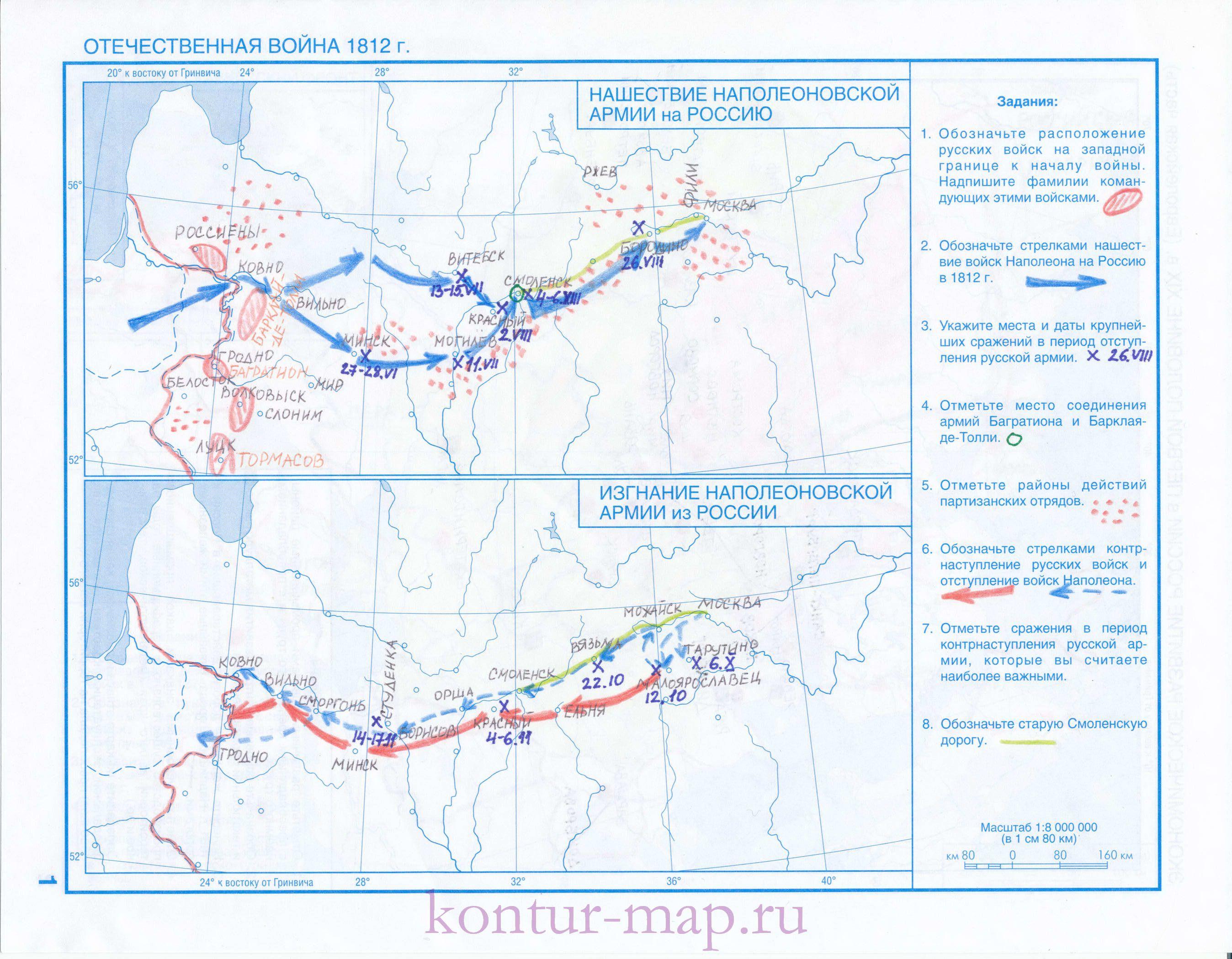 Гдз по географии 10 класс контурные карты издание экзамен
