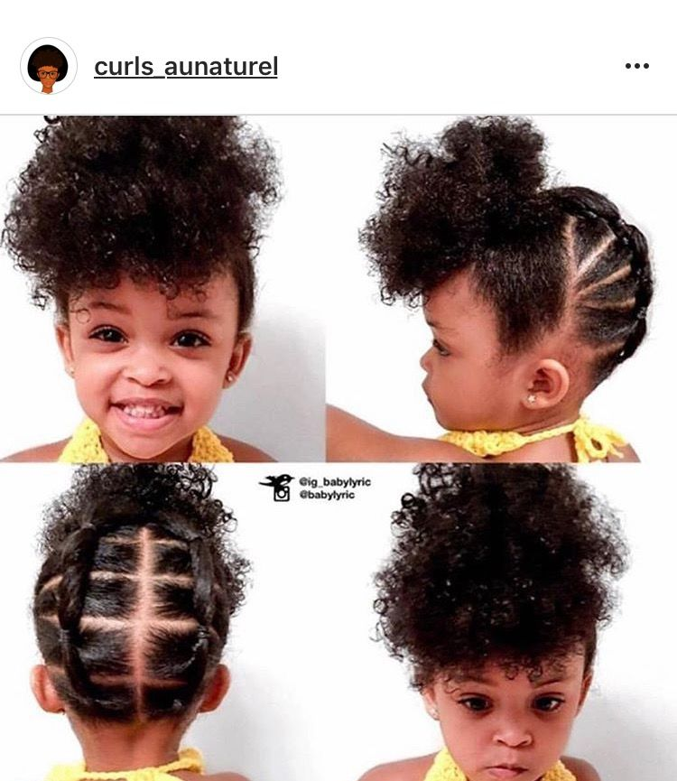 Don't Know What To Do With Your Hair: Check Out This Trendy Ghana ...