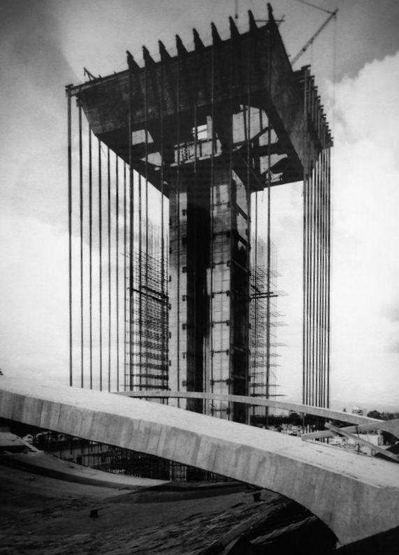 Edificio Celanese Mexicana, Av Revolución 1425, Campestre, Álvaro Obregón, México City 1968, by Ricardo Legorreta & Roberto L. Jean