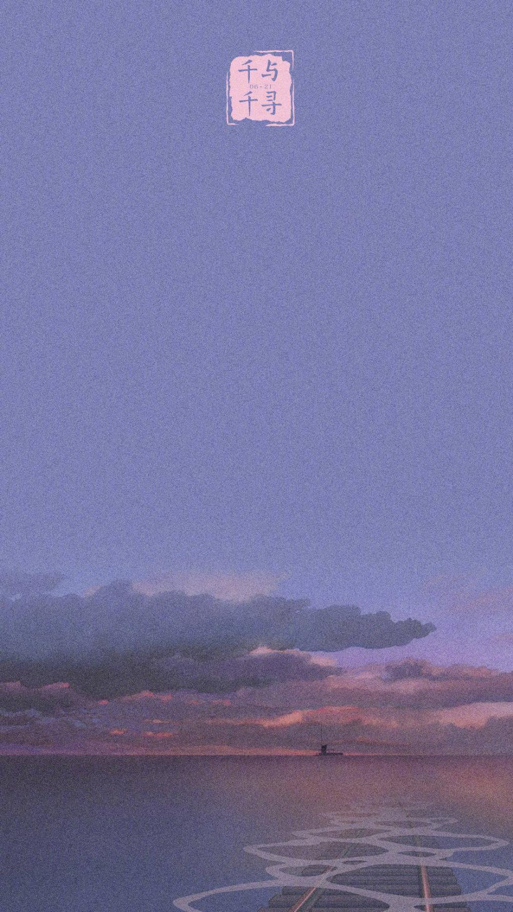 Wallpaper Spirited Away ōƒã¨åƒå°‹ã®ç¥žéšã— Studio Ghibli Spirited Away Spirited Away Wallpaper Ghibli Artwork