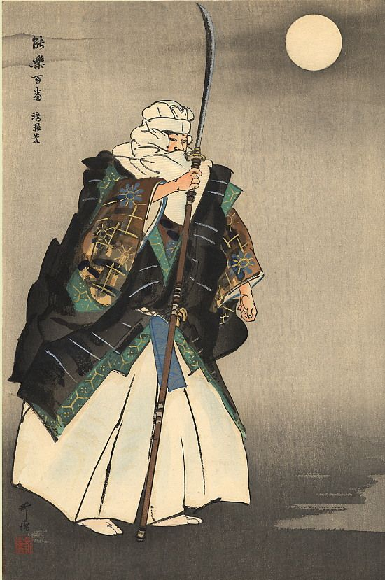Hashi Benkei Benkei On The Bridge By Tsukioka Kogyo Japanese Prints Japanese Art Japanese Artwork Benkei hanawa (花輪ベンケイ / 花輪弁慶, hanawa benkei ) is one of the main characters in the metal saga, first appearing in beyblade: japanese prints japanese art japanese