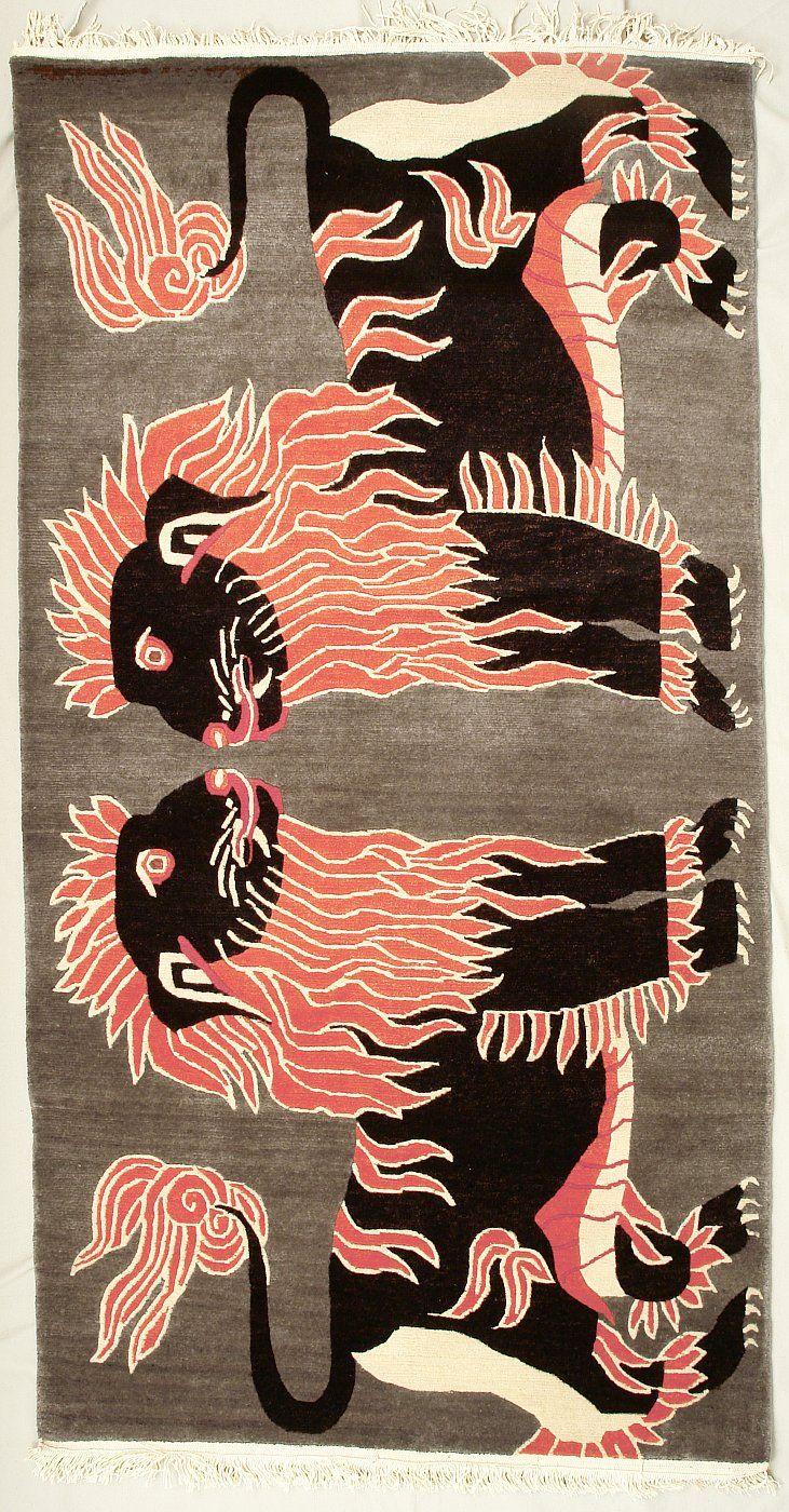 Two Snow Lions Rug Art Design Textile Art Tiger Rug