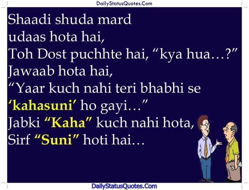 Shaadi shuda mard Daily Status Quotes | images status