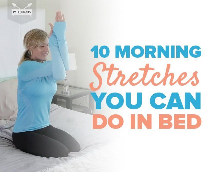 10 Energizing Yoga Stretches You Can Do In Bed Morning Yoga Stretches Energizing Yoga Power Yoga Workout