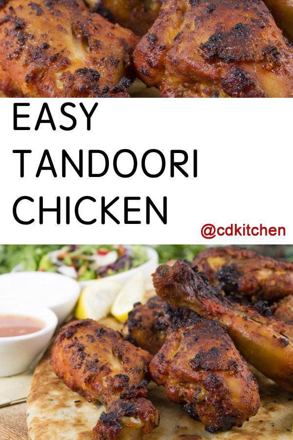 Easy Tandoori Chicken Recipe Cdkitchen Com Easy Tandoori Chicken Recipe Tandoori Chicken Coriander Recipes