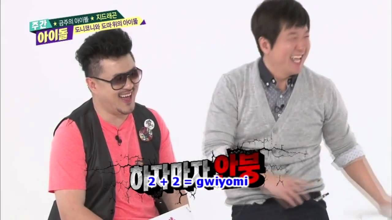ENG SUB] 131211 G-DRAGON on Weekly Idol p5 (+playlist) | G