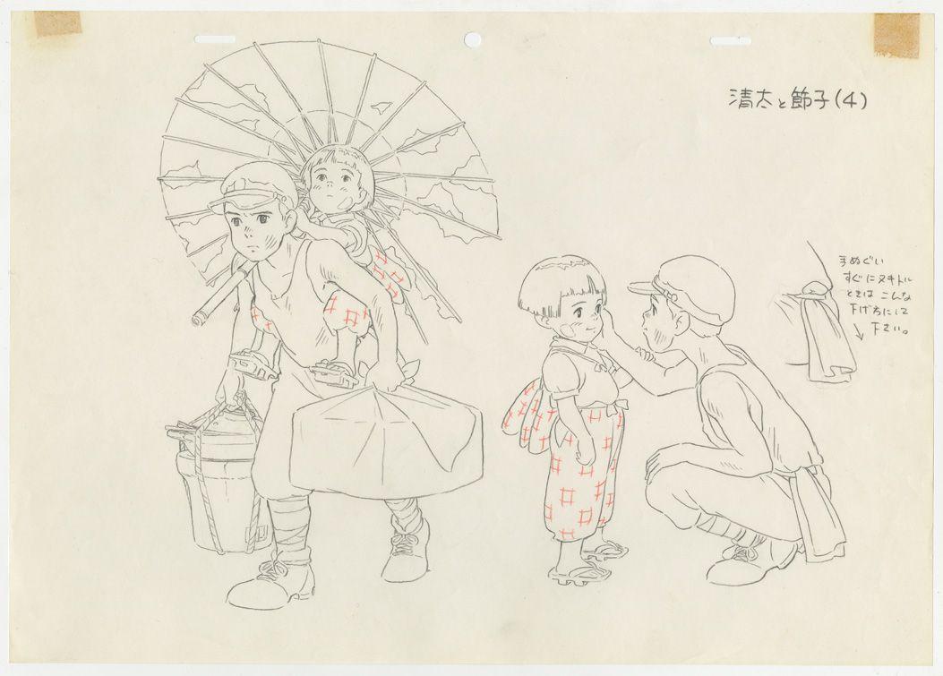 ジブリ おしゃれまとめの人気アイデア Pinterest Bashii 2020 火垂るの墓 美術工芸品 キャラクターデザイン