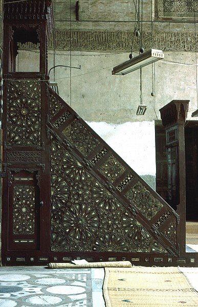 Sultan Barsbay Funerary Complex Cairo مجموعة سيف الدين الاشرف برسباى Islamic Art Pattern Pattern Art Islamic Art