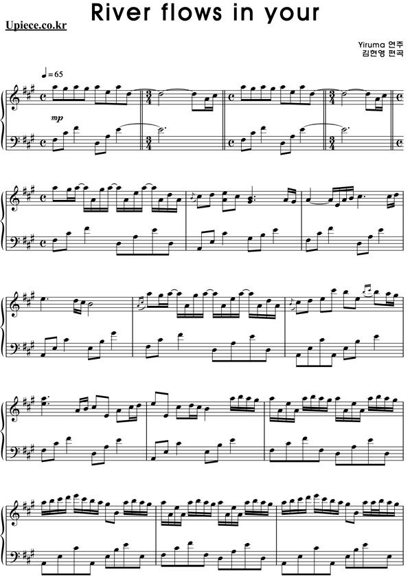 All Music Chords sheet music for river flows in you : Yiruma
