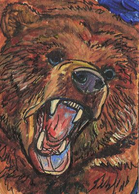"ACEO ORIGINAL in watercolor ""grizzly bear roar"""