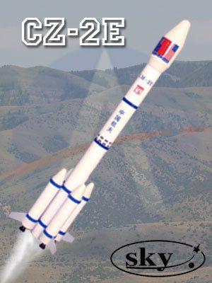 Sky Flying Model Rocket Kit CZ-2E 7151   model rockets
