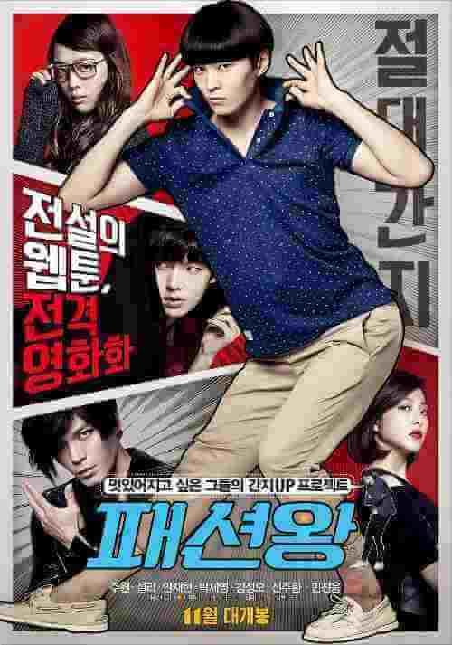 Marriage not dating ep 1 subtitle indonesia kingsman
