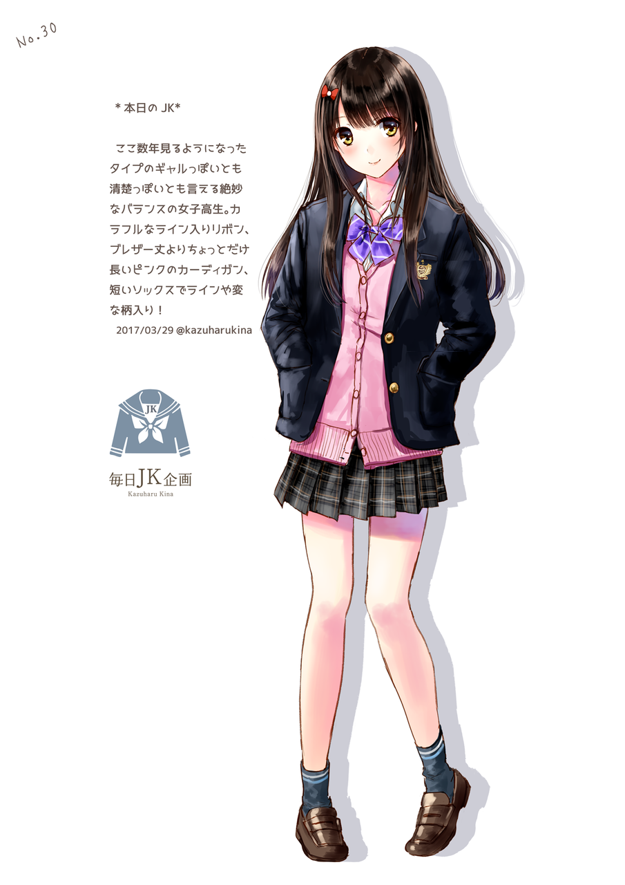 original by kazuharu kina anime mujer chica anime kawaii chica anime