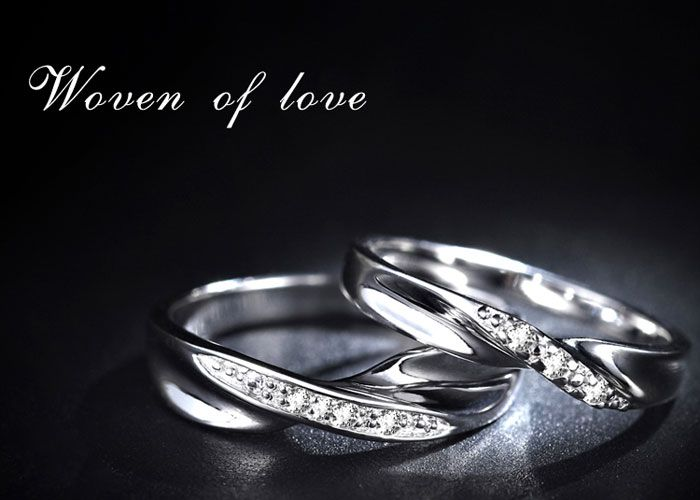 Woven of Love 925 Sterling Silver and Swiss Diamond Tiffany Setting Lover's Matching Rings for Couples