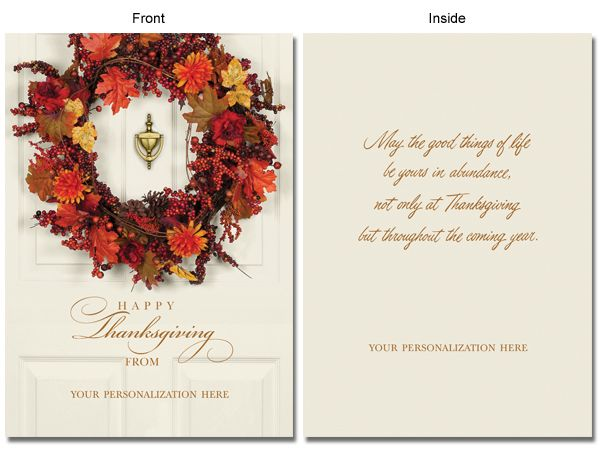 Thanksgiving Welcome By Outfront Holiday Cards Personalized Cards