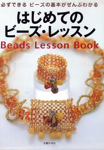 Revista Beads Lesson Book Japonesa - Mary. 1 - Picasa Web Albums