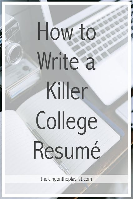Up your professional game by tweaking your college resumé using