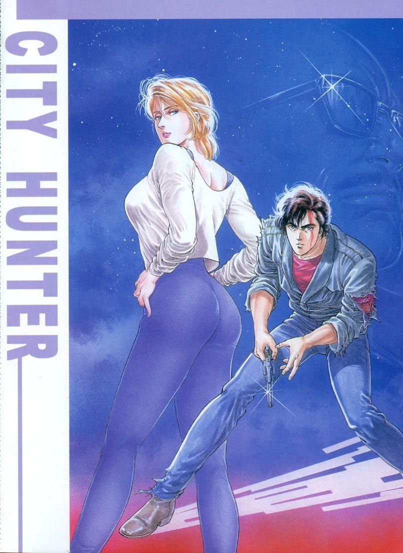 """City Hunter"""