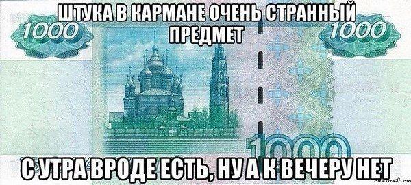 Женский юмор в картинках/3924376_2308550212 (600x270, 64Kb ...
