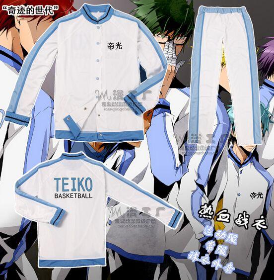 Anime Kuroko No Basket Kuroko Seirin Veste Cosplay Hommes Sweat-shirt Sports Manteaux