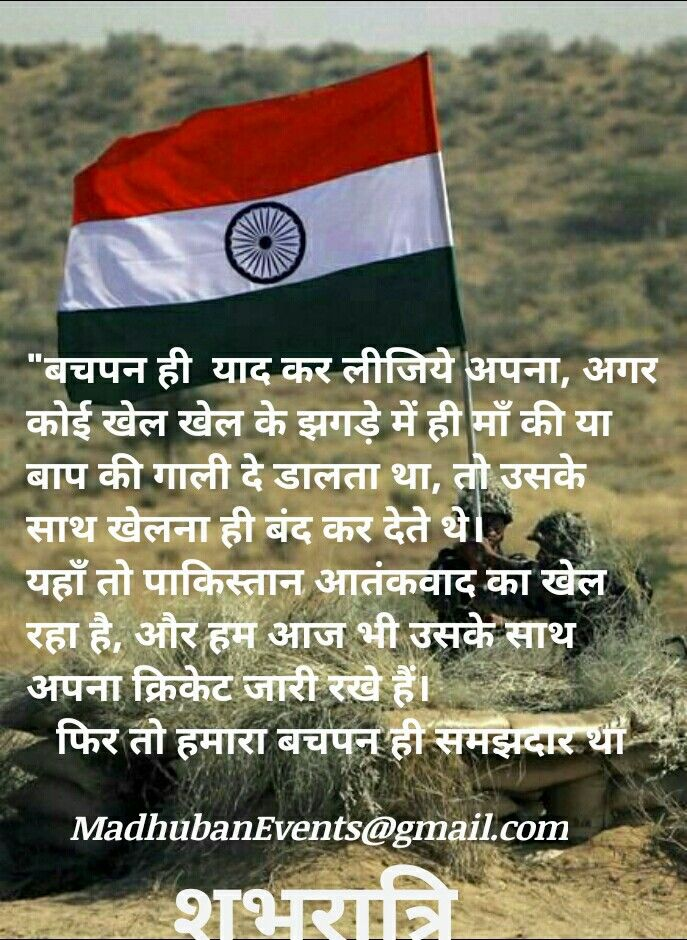 Daily Quote Inspirational Quote Good Night Quote Quote In Hindi