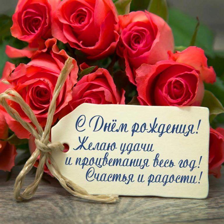 ochen-otkritki-pozdravleniya-s-dnem-rozhdeniya foto 6