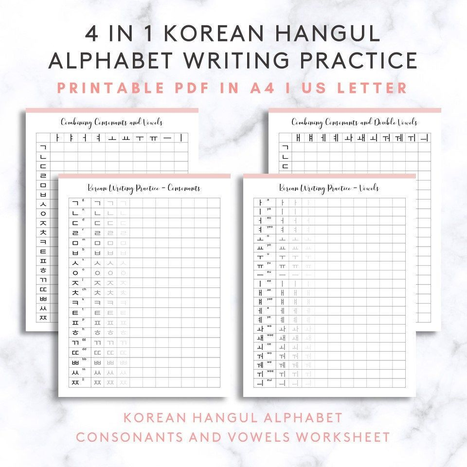 Korean Writing Practice Sheet Korean Alphabet Hangul Etsy In 2021 Writing Practice Sheets Learn Hangul Alphabet Korean Writing Hangul writing practice sheets