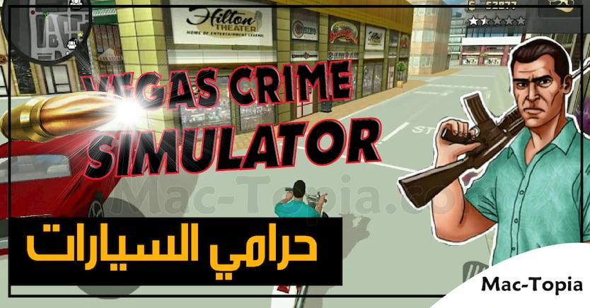 تنزيل لعبة Vegas Crime Simulator المستوحاة من Gta Vice City للجوال مجانا ماك توبيا Broadway Shows Crime Simulation