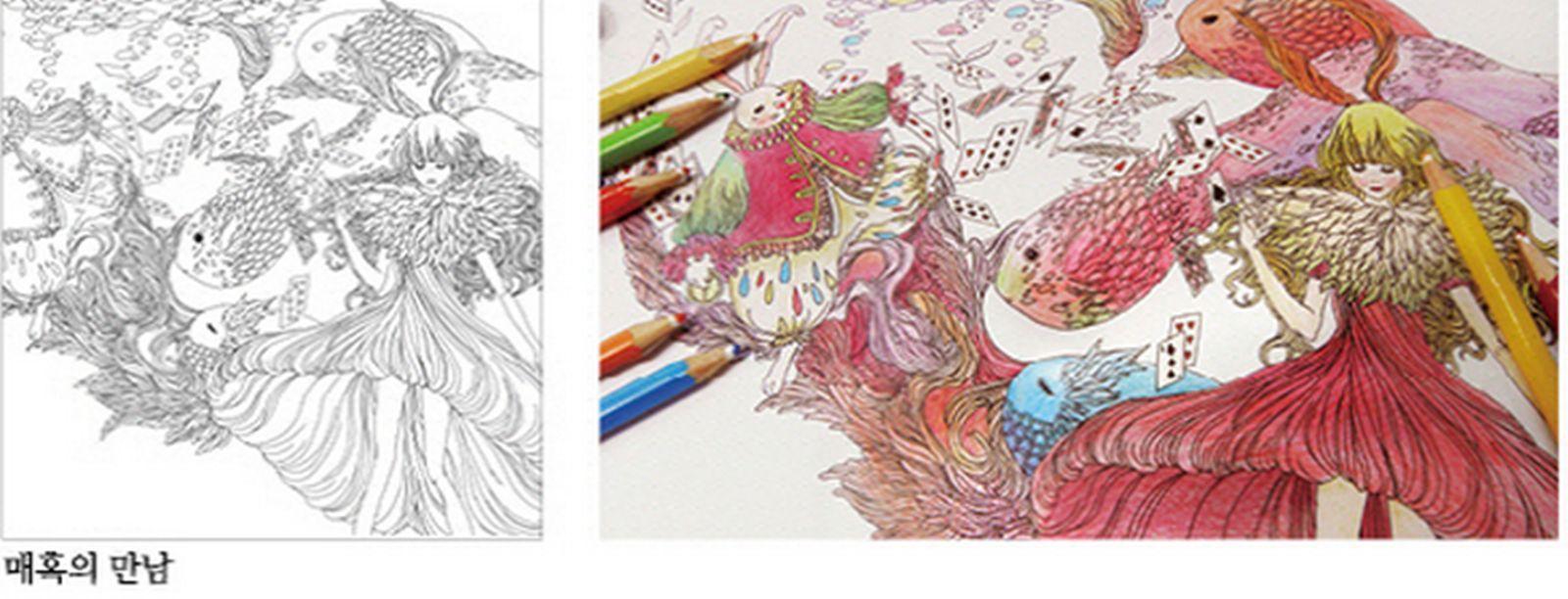 Pandora Coloring Book Anti Stress Enchanting Fantasy Trip Adult Art Therapy New