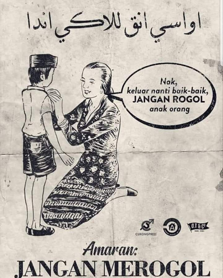 Pin By Beruang Oren On Iklan Lama Vintage Poster Art Vintage Graphic Design Vintage Posters