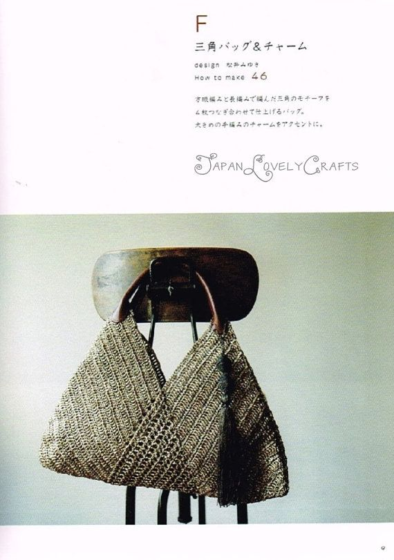 Eco Friendly Sumner fil Crochet sac modèle par JapanLovelyCrafts ...