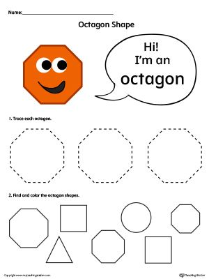 Trace and Color Octagon Shapes in Color Shapes worksheets - octagon graph paper