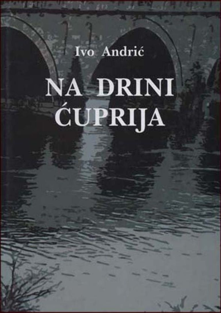Ivo Andric Na Drini Cuprija Book Cover Design Book Worms Novels