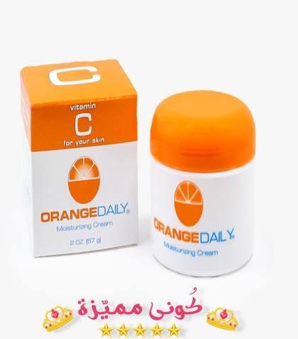 كريم اورنج ديلي للتبييض و العيون و الهالات السوداء Vitamins Your Skin Cream