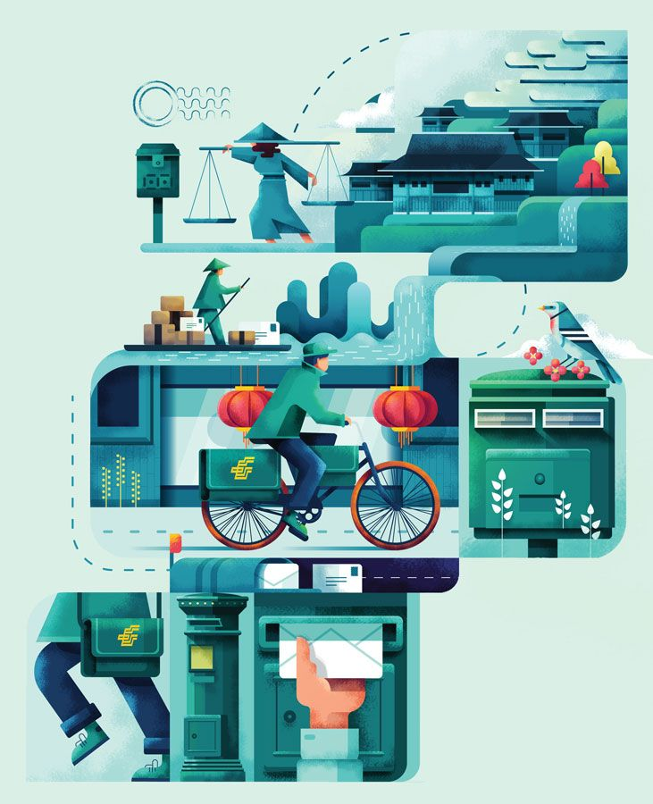 Folio illustration agency, London, UK | Maïté Franchi - Digital, futuristic, texture, animals, concept, travel, icons, scene, architecture - Illustrator