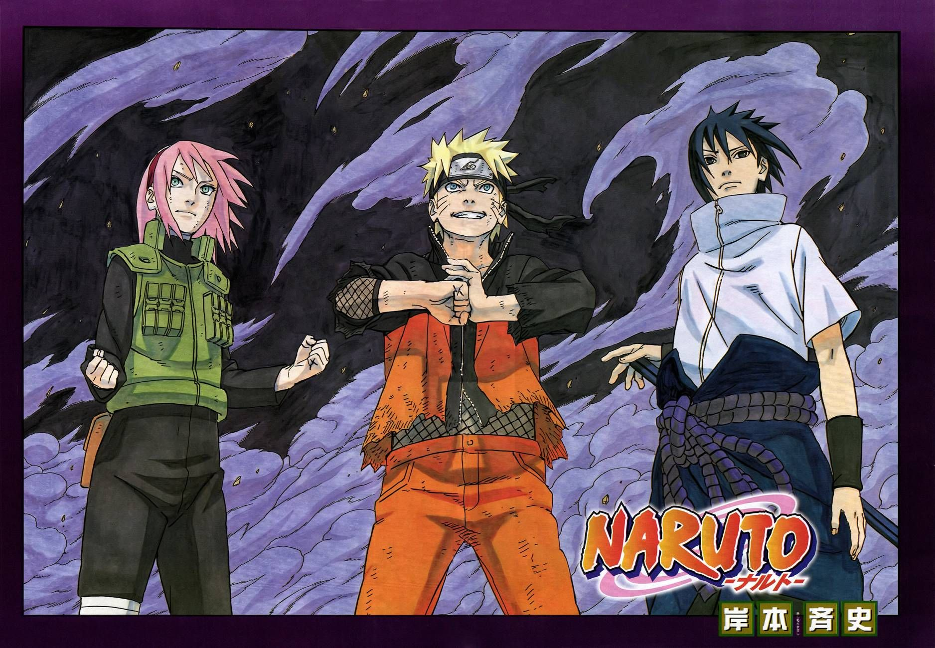 Naruto Shippuden Team 7 Reunites Again Naruto Wallpaper With