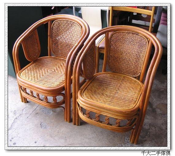 台灣 藤椅 - Google 搜尋