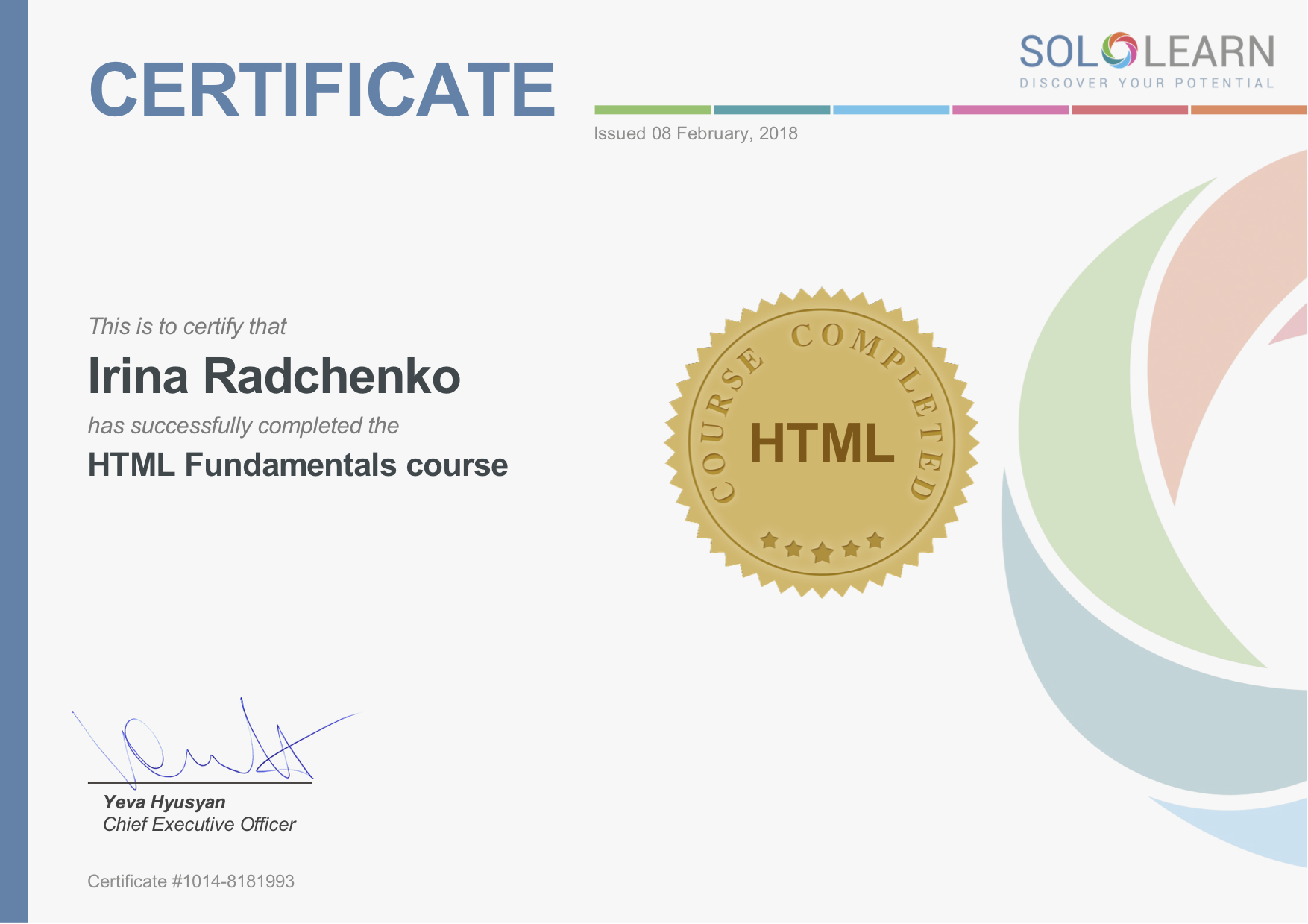 Html Fundamentals Course Https Www Sololearn Com Certificate 1014 8181993 Pdf Solo Learn Learn To Code Php Tutorial