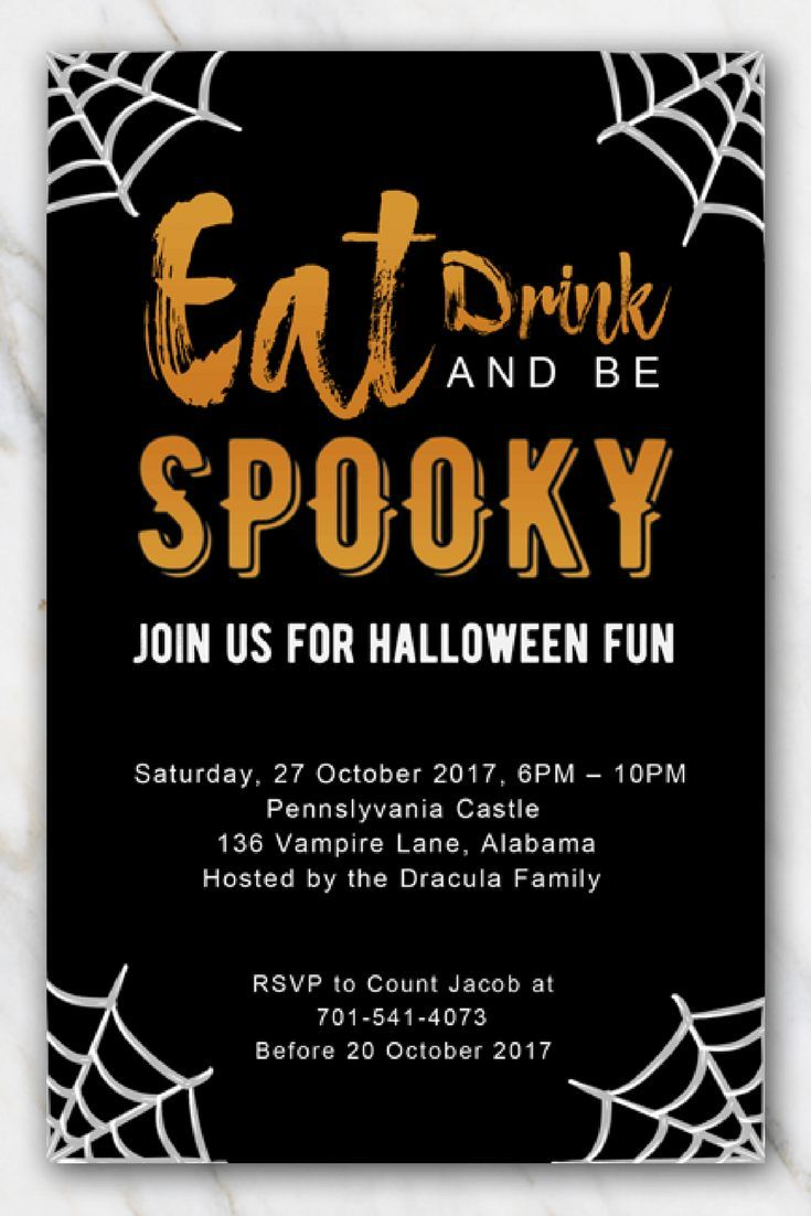 Spiderweb Halloween Invitation Template Halloween Invitations