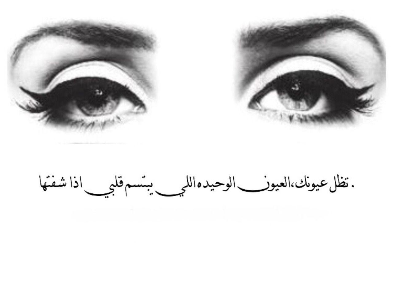 الله اكبر كيف يجرحن العيون Youtube 13