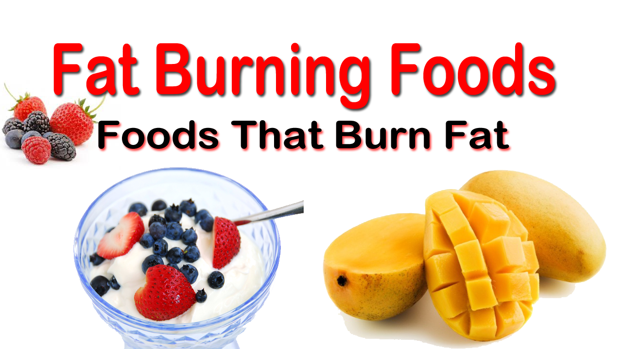We Give you 10 of the most readily available foods that burn fat. These fat burning foods can be purchased at virtually any grocery. A healthy diet is only 1 key part to a healthy and fit body.