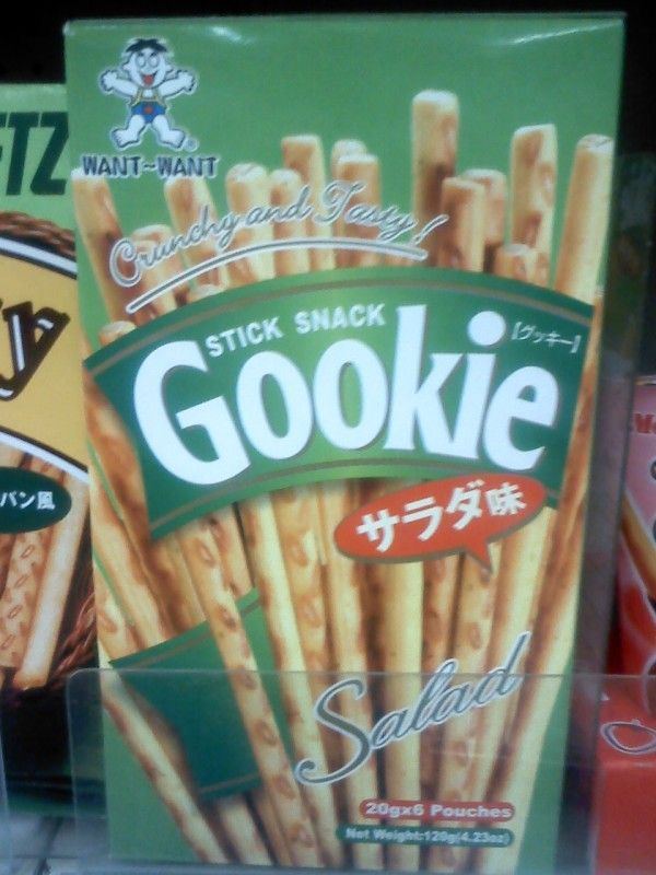 Weird Food Brand Names 6