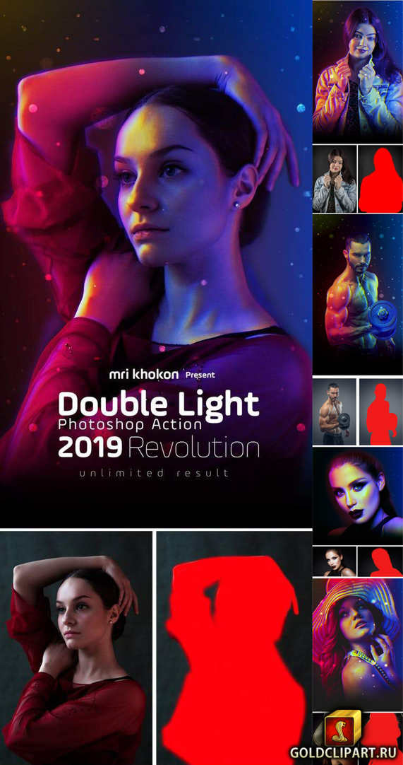 Double Light Photoshop Action 23135047 | Редактирование ...
