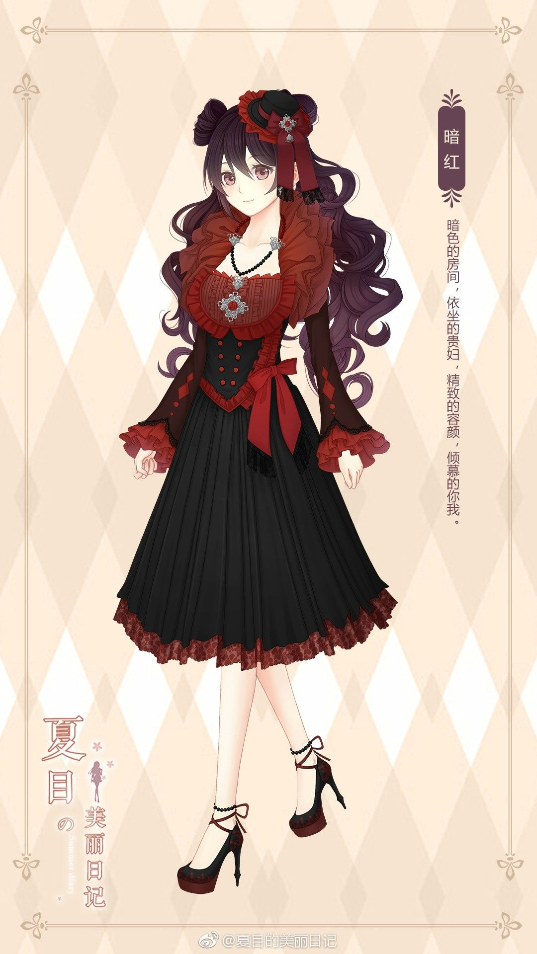 Dark red anime girl pink pink princess anime outfits dress up diary